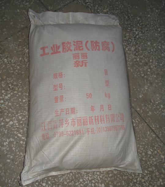 丽丽牌工业乐虎国际APP